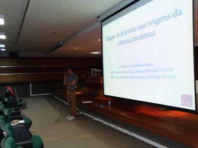 CONFERÊNCIA - I ENCONTRO DE INTEGRAÇÃO DA PGECM - FORTALEZA, CE, BRASIL - 2016